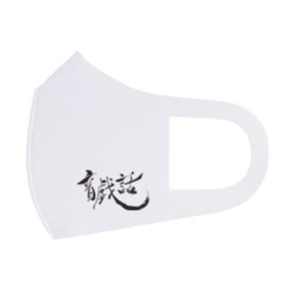音戯話 黒ロゴグッズ Full Graphic Mask