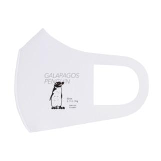ガラパゴスペンギン Full Graphic Mask