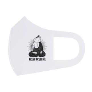 釈迦釈迦鷄 Full Graphic Mask