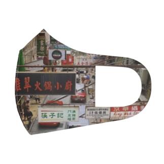 HONG KONG Full Graphic Mask