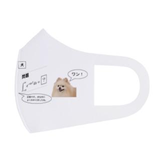 積分∫犬 Full Graphic Mask