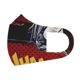 Marubeck Guitar Full Graphic Mask