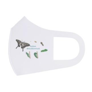 ナミアゲハの発生サイクル Full Graphic Mask