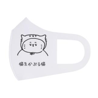 猫をかぶる猫 Full Graphic Mask