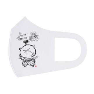 スタジオ嘉凰の仁義 Full Graphic Mask