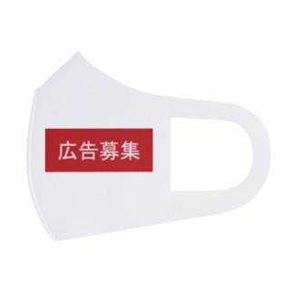 広告募集 Full Graphic Mask