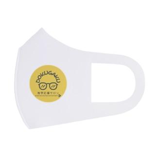 【独学応援サロン】めがねロゴ Full Graphic Mask