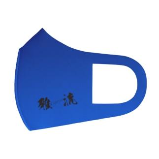 雅流-GARYU- マスク Face Mask