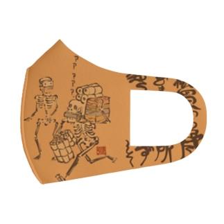 紙買いの骨 Full Graphic Mask