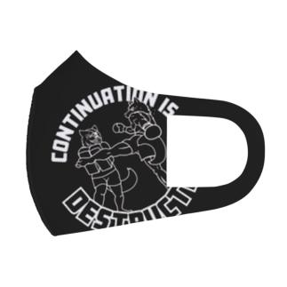 キックボクシング獣人(ミット練習) Full Graphic Mask