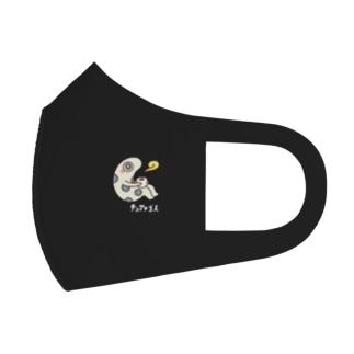 チンアナゴ人 B Full Graphic Mask