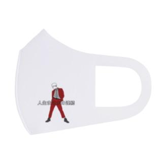 座右の銘マスク Full Graphic Mask