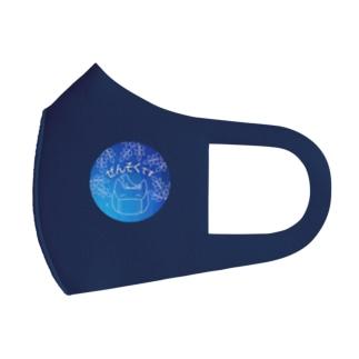 ぜんそくマスク(ネイビー) Full Graphic Mask