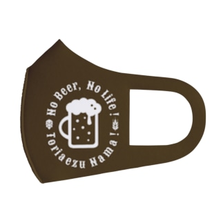 No Beer, No Life! Full Graphic Mask