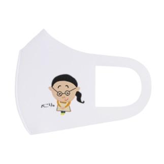 ぺこり Full Graphic Mask