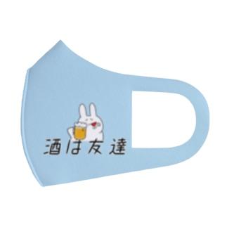 酒は友達~blue~ Full Graphic Mask