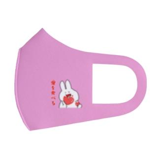 愛を食べるマスク~pink~ Full Graphic Mask