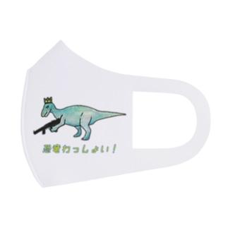 イグアノドンの恐竜わっしょいマスク Full Graphic Mask