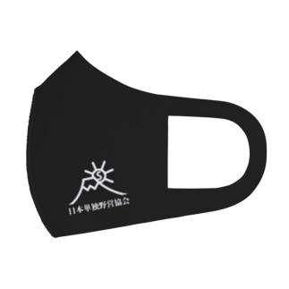 日本単独野営協会オリジナルマスク Full Graphic Mask