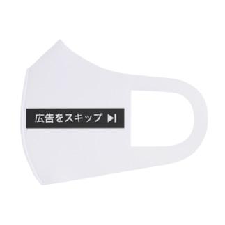 視聴率ナンバーワン マスク Full Graphic Mask