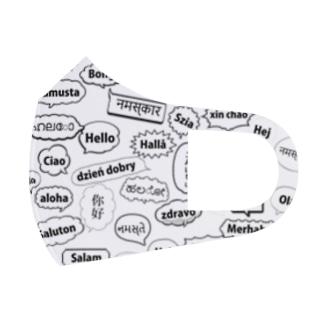 各国語で「こんにちは」マスク(白) Full Graphic Mask