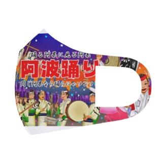 阿波踊り大会 Full Graphic Mask