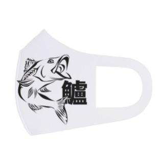 シーバス(鱸バージョン) Full Graphic Mask