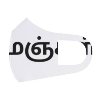 マンジャルグッズ Full Graphic Mask