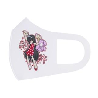 彼氏の元カノ絶許マン。R18.ver Full Graphic Mask
