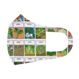 野菜の種だね Full Graphic Mask