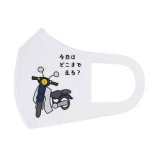 マスク(紺) Full Graphic Mask