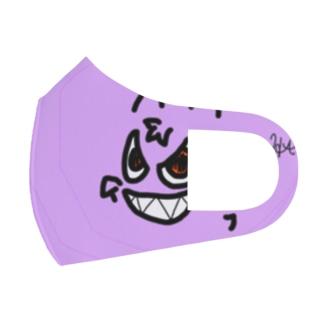 おばけ の ライトス Full Graphic Mask