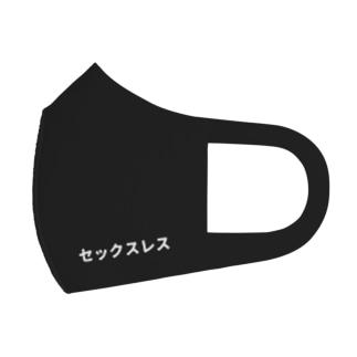 「セックスレス」マスク Full Graphic Mask
