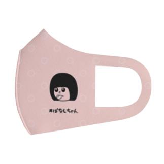 020 #ぱなしちゃん(水玉×べろ) Full Graphic Mask