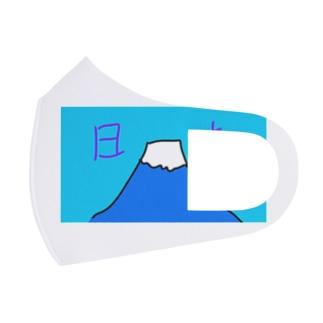 日本の山 Full Graphic Mask