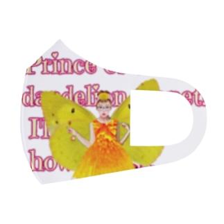 紋黄蝶先生💓 Full Graphic Mask