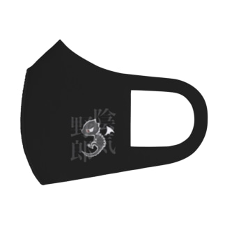 陰気アカメ Full Graphic Mask