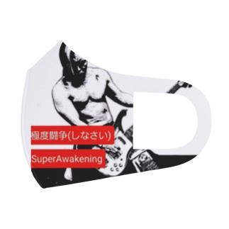 谷嵜なおきプロレスTシャツ等々 Full Graphic Mask