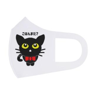 CAT(黒猫)ごはんまだ? Full Graphic Mask