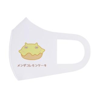 メンダコレモンケーキ Full Graphic Mask