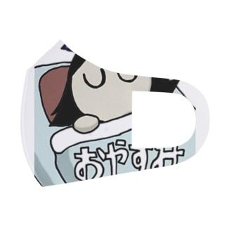 おやすみ Full Graphic Mask