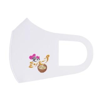 愛のミソスープ Full Graphic Mask