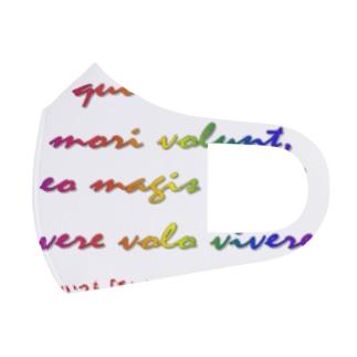 Et magis qui semper mori volunt, eo magis quod vere volo vivere. Full Graphic Mask