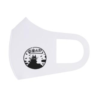 竜廉太郎 Full Graphic Mask