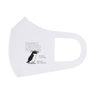 スネアーズペンギン Full Graphic Mask