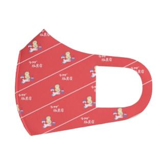 ラクダ玩具店の包装紙 Full Graphic Mask