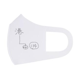 よーかい美術館への行き方 Full Graphic Mask