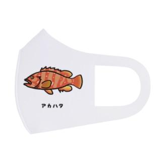脂身通信Zの【魚シリーズ】アカハタ♪2107 Full Graphic Mask
