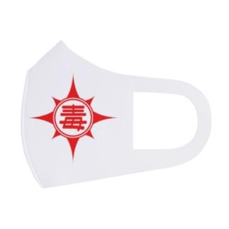 毒マーク赤 Full Graphic Mask