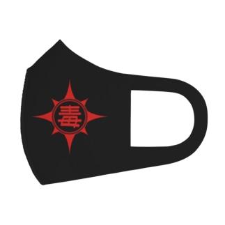 毒マークマスク赤黒 Full Graphic Mask